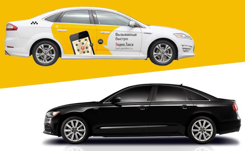 yandex taxi cars - Подключиться к яндекс такси Казань